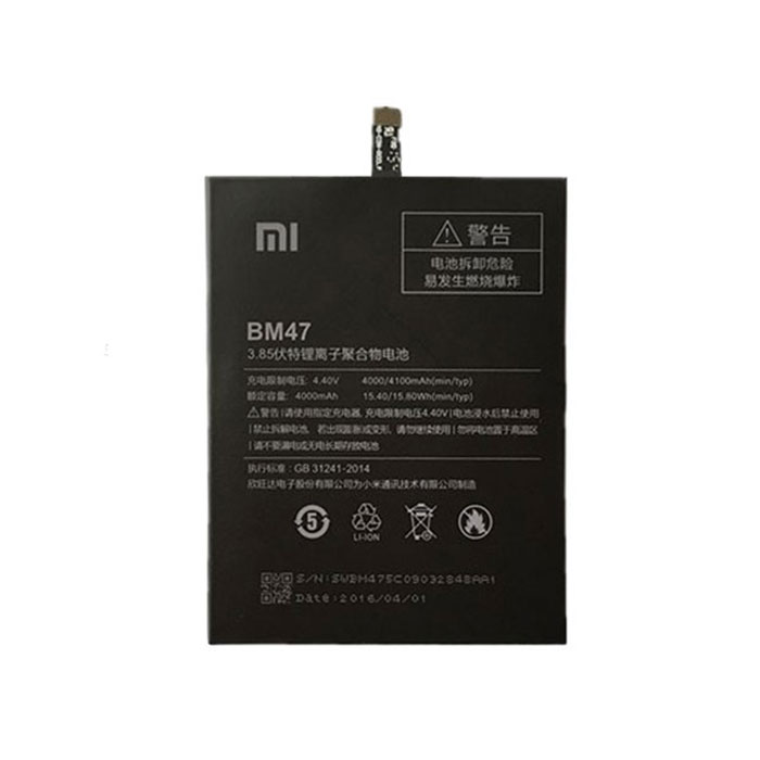 باتری موبایل شیائومی مدل  Xiaomi Redmi 3