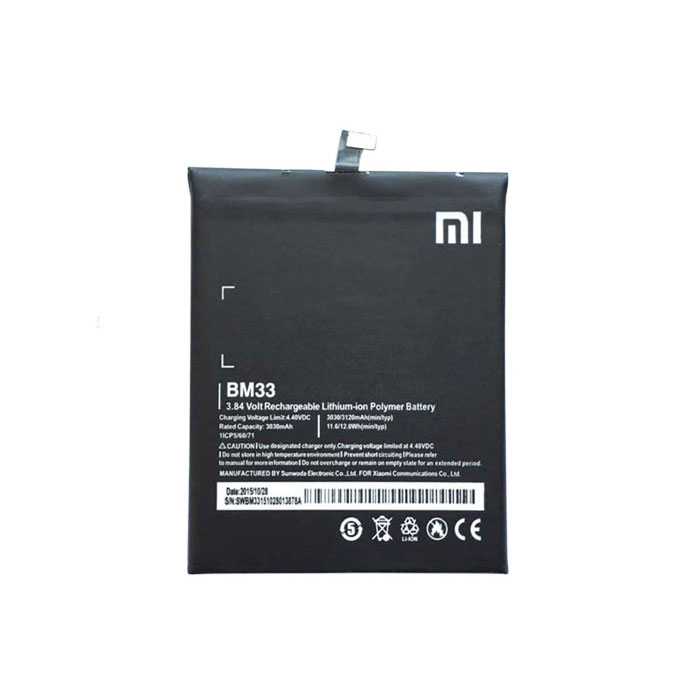 باتری موبایل شیائومی مدل  Xiaomi Mi 4i