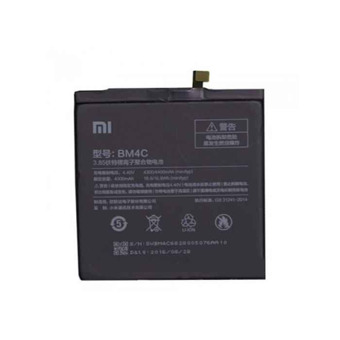 باتری شیائومی Xiaomi Mi Mix1