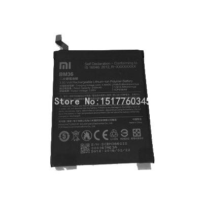باتری شیائومی Battery Xiaomi Mi 5s