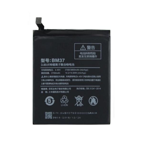 باتری شیائومی Battery Xiaomi Mi 5S Plus BM37