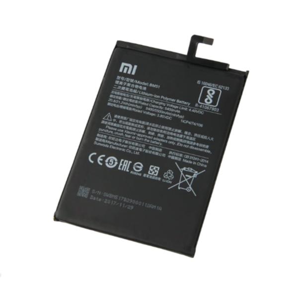 باتری شیائومی Battery Xiaomi Mi Max3 BM51