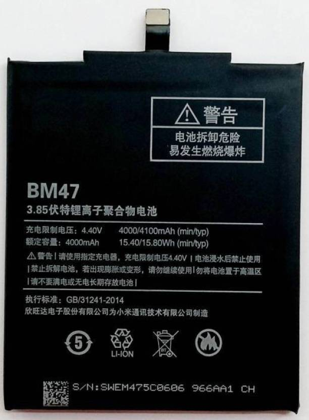 باتری شیائومی Battery xiaomi Redmi 4X BM47