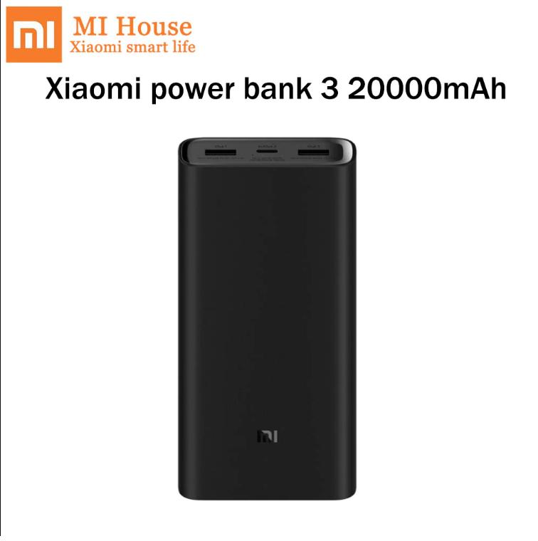 پاوربانک شیائومی مدل Xiaomi PLM07ZM ظرفیت 20000 ورژن 3