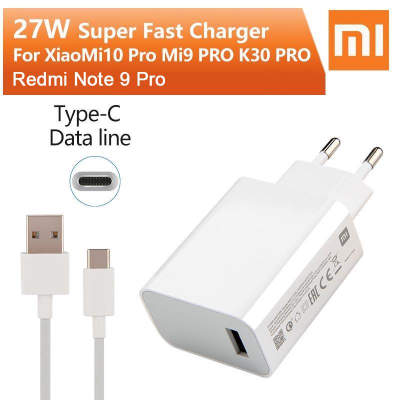 آداپتور شارژر به همراه کابل شیائومی Xiaomi Cherger 27W + Cable Type-C